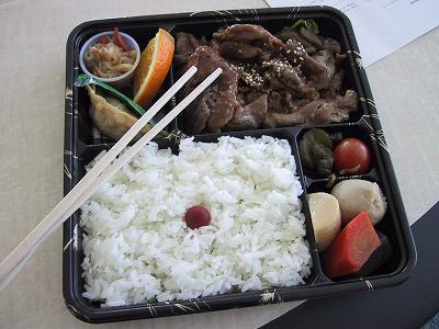 LunchSmall.jpg